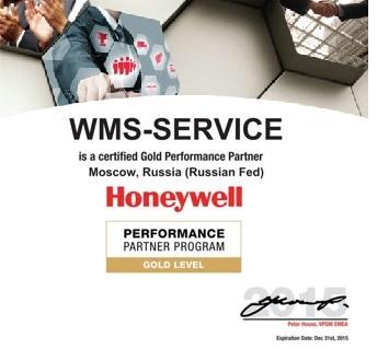 ВМ-сервис - золотой партнер Honeywel