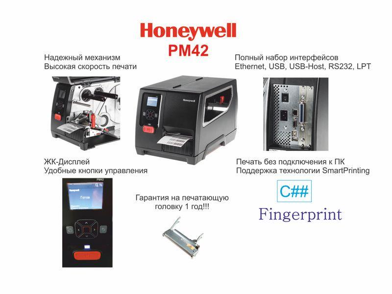 Промышленные принтеры печати этикеток Honeywell PM